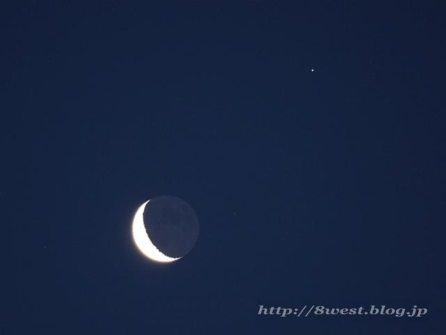 月と土星2