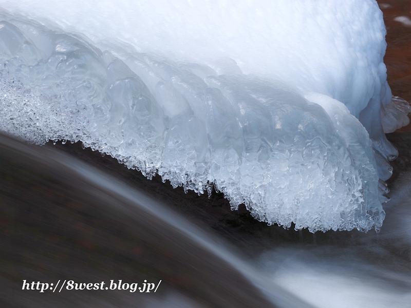 飛沫氷06