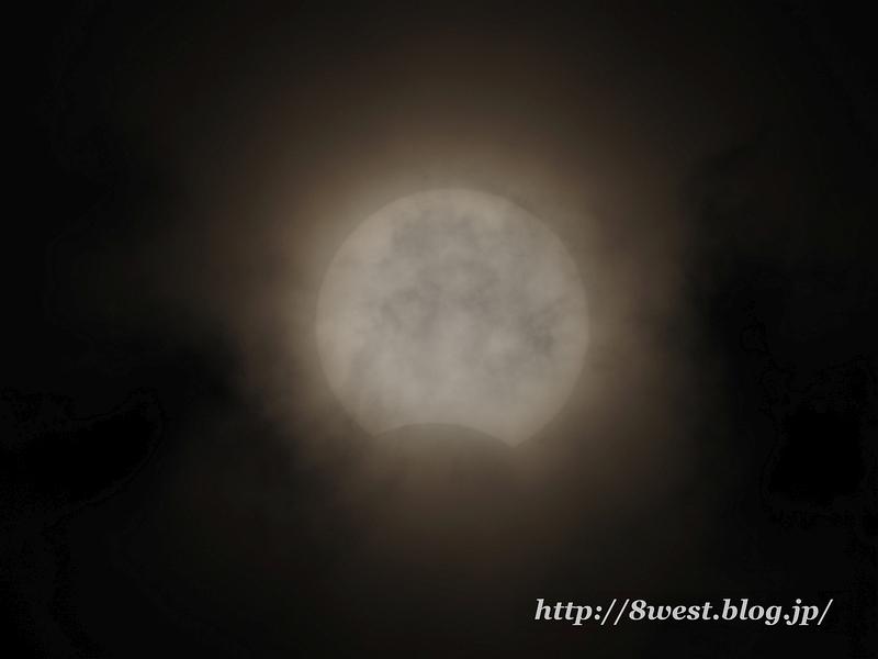 部分日食1622