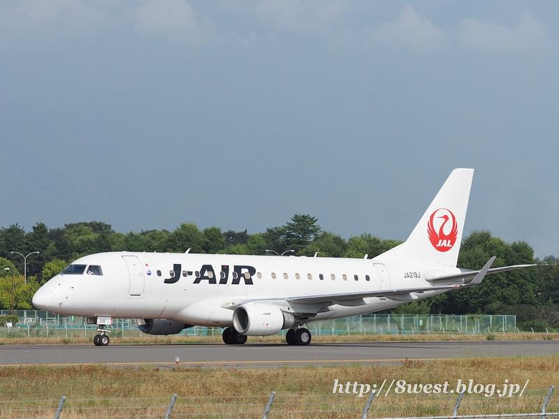 JA219J-1
