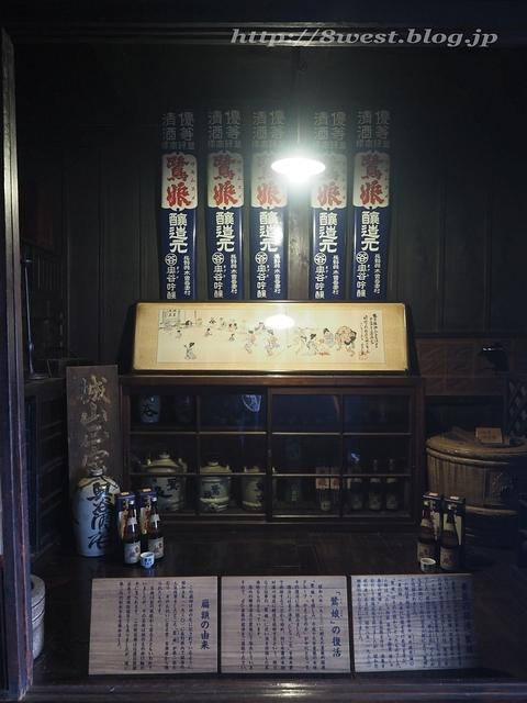 脇本陣奥谷05