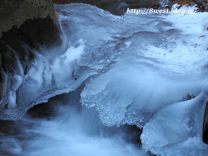 飛沫氷15