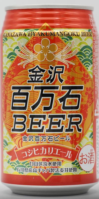 201130金沢百万石KA