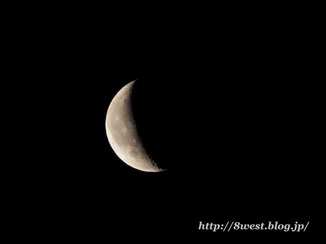 月齢23.44