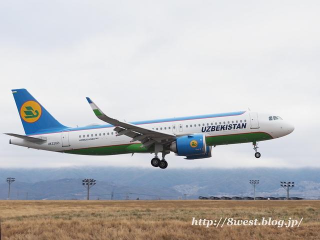 ウズベキスタン航空04