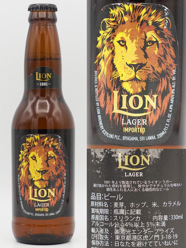 200529ライオン