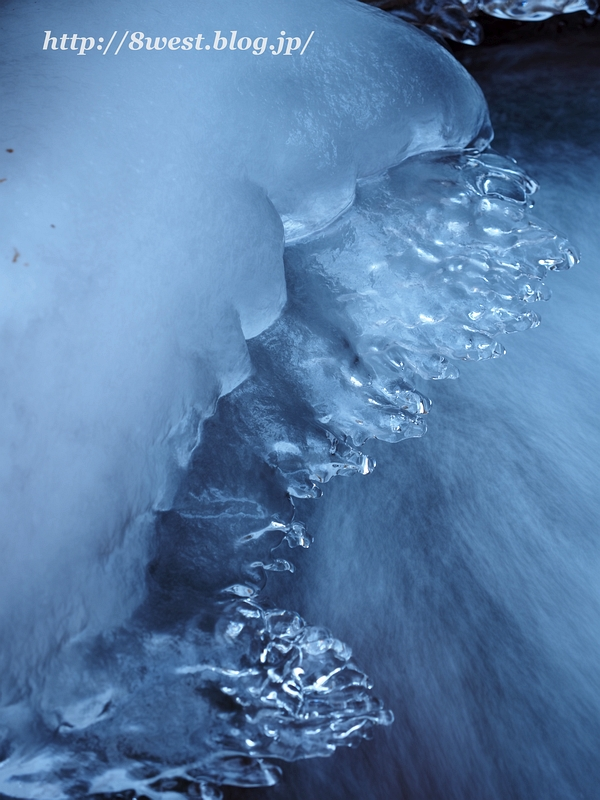 飛沫氷12
