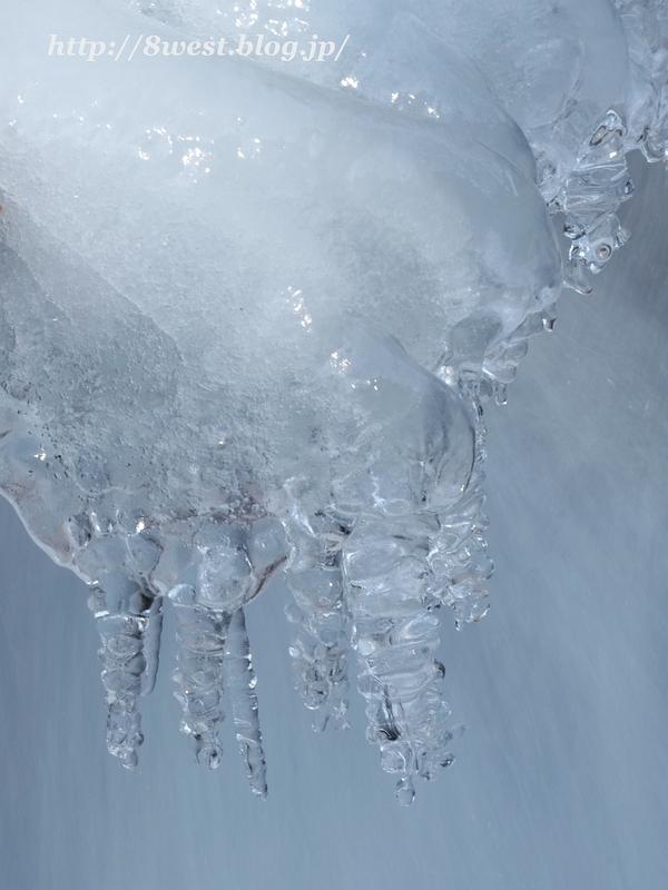 飛沫氷17
