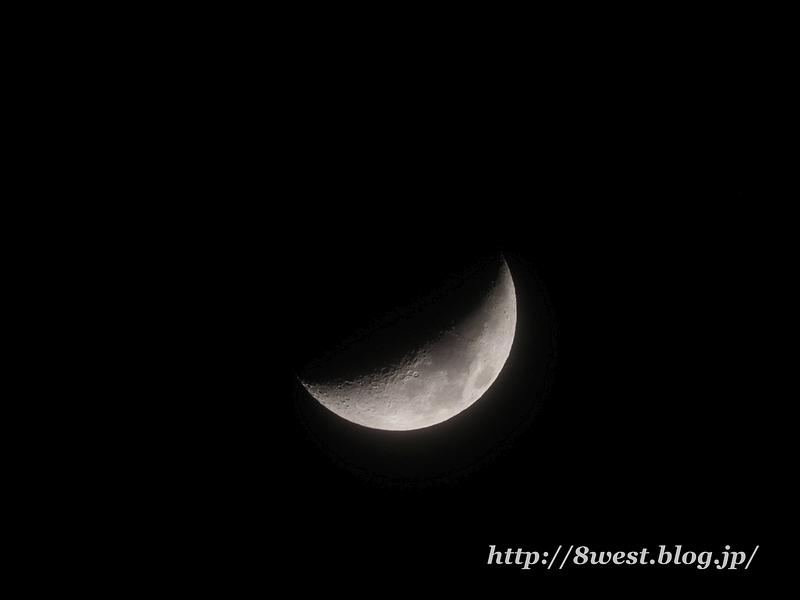 弓張月6.34