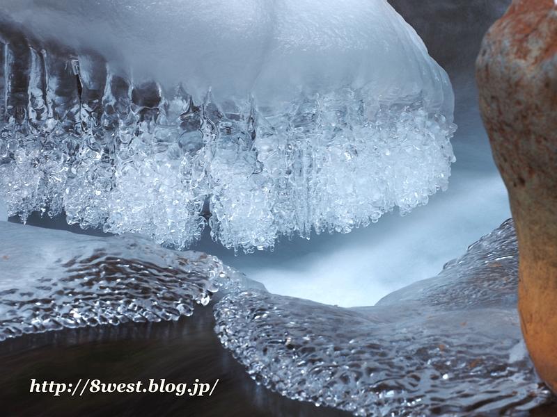 飛沫氷03