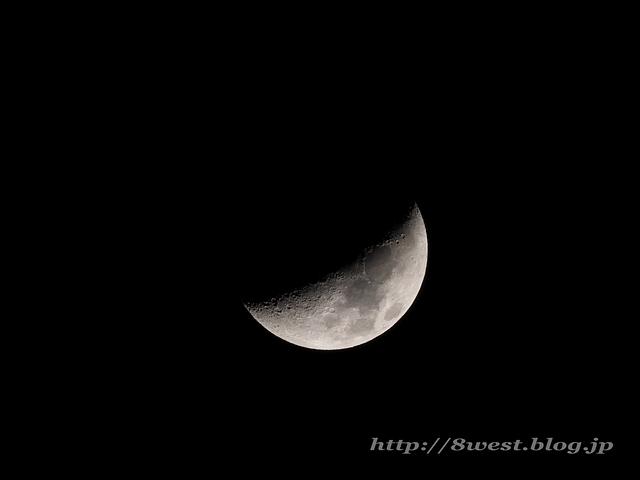 弓張月6.77