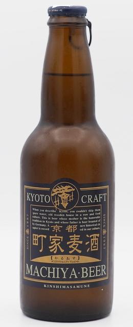 191015京都町家ビール1