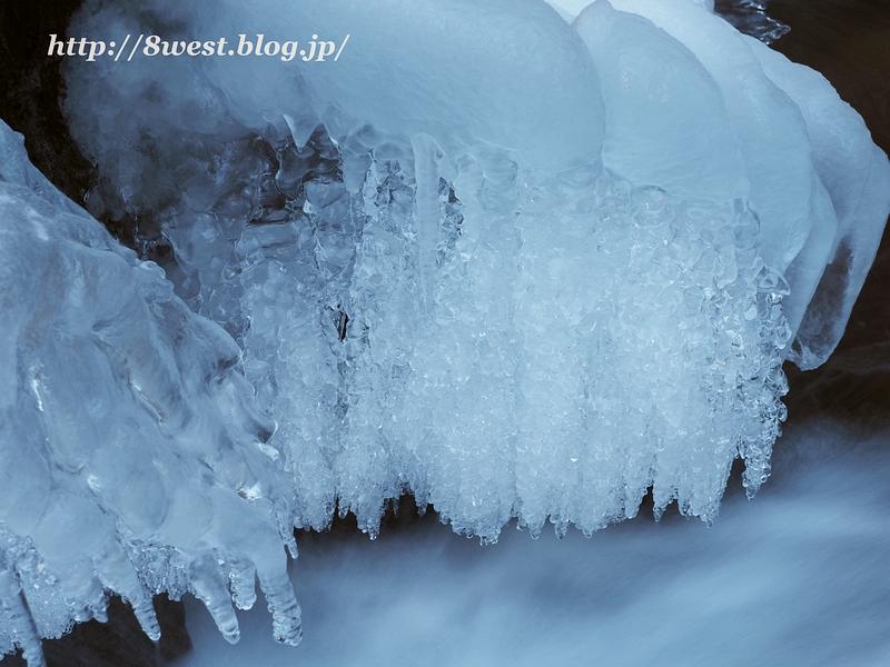飛沫氷08