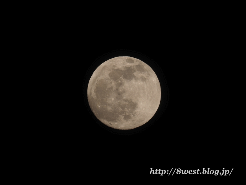 望月14.68