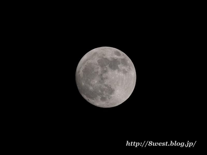 望月14.25