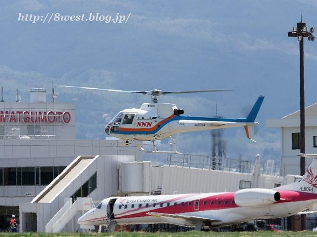 松本空港2