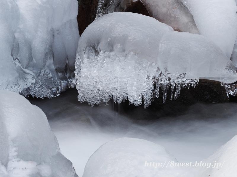 飛沫氷05