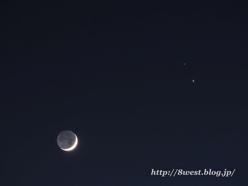 三日月、土星、木星