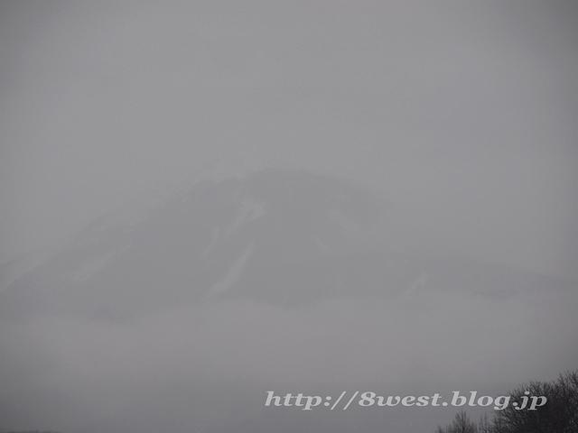 蓼科山1243