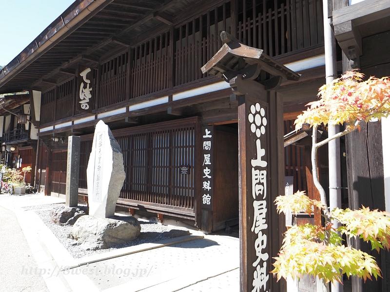 奈良井宿14