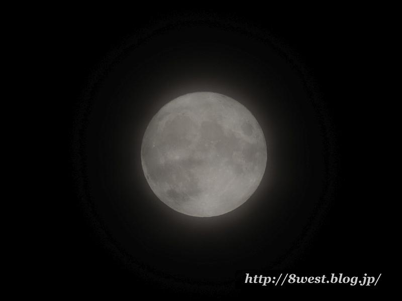 望月13.94