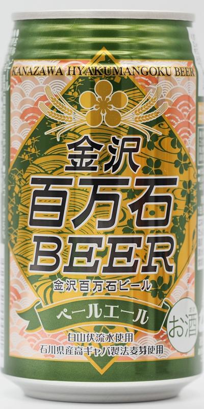 201130金沢百万石PA