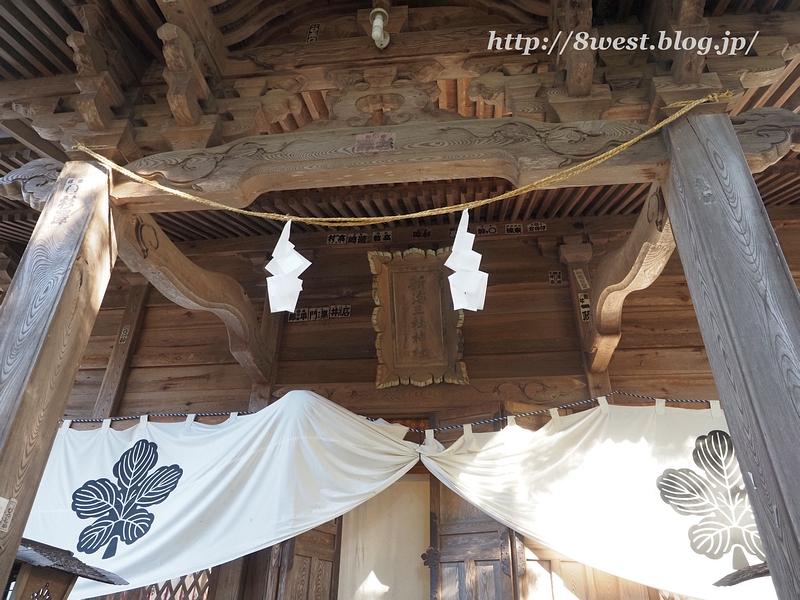 新海三社神社02