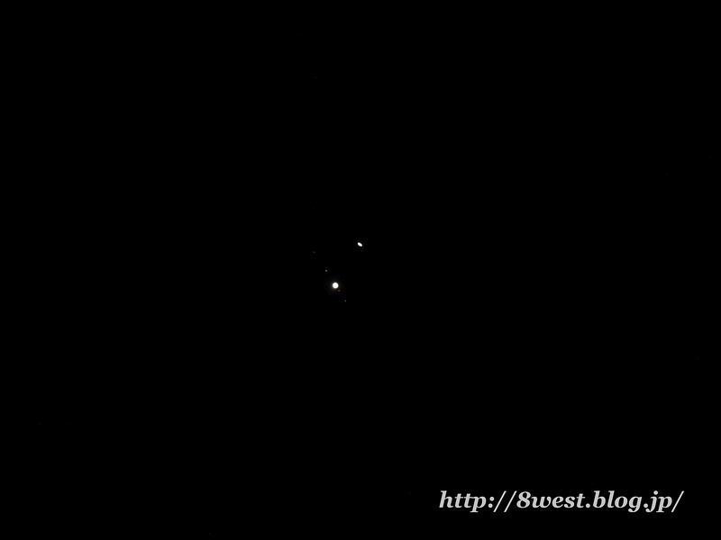 土星・木星1