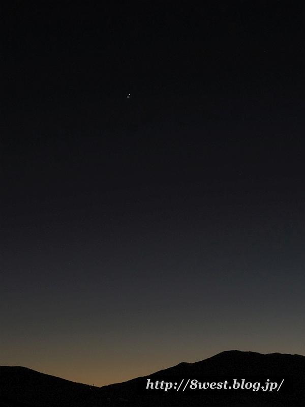 土星・木星2