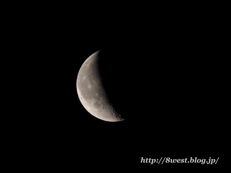 月齢23.68