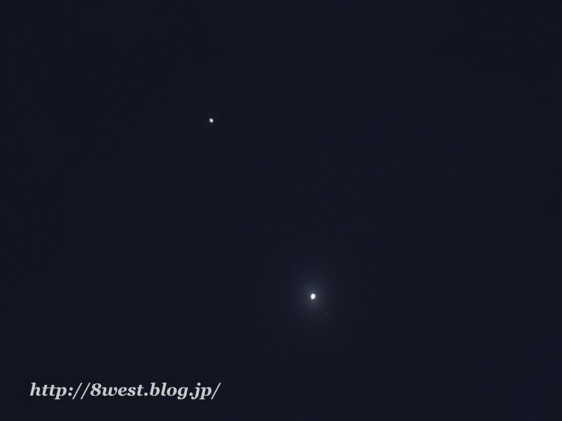 土星・木星