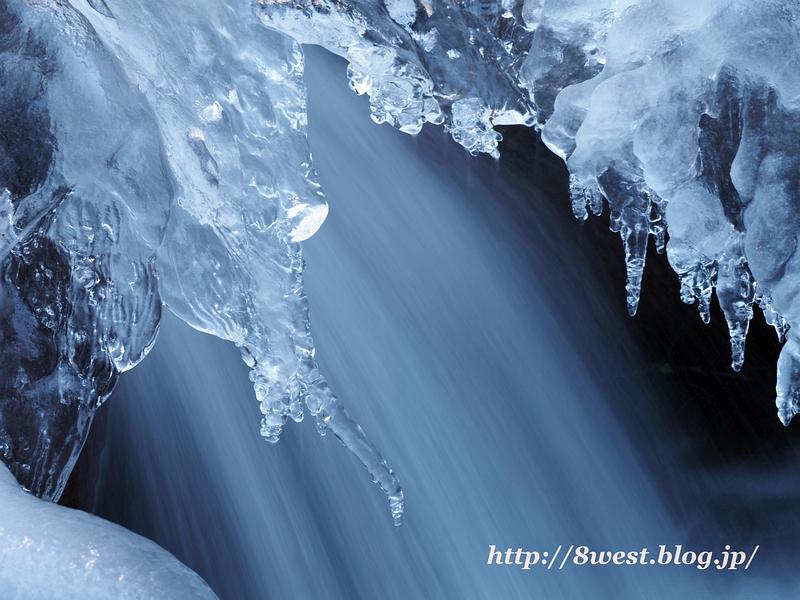 飛沫氷10