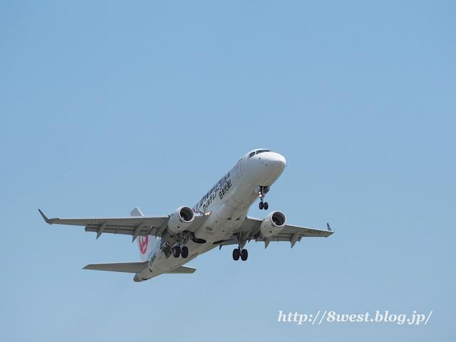 J-AIR13