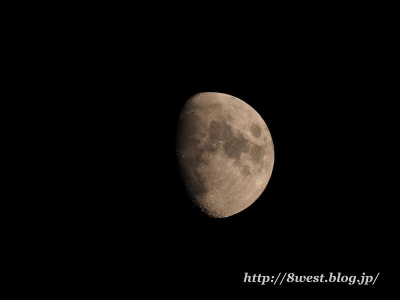 月齢9.35