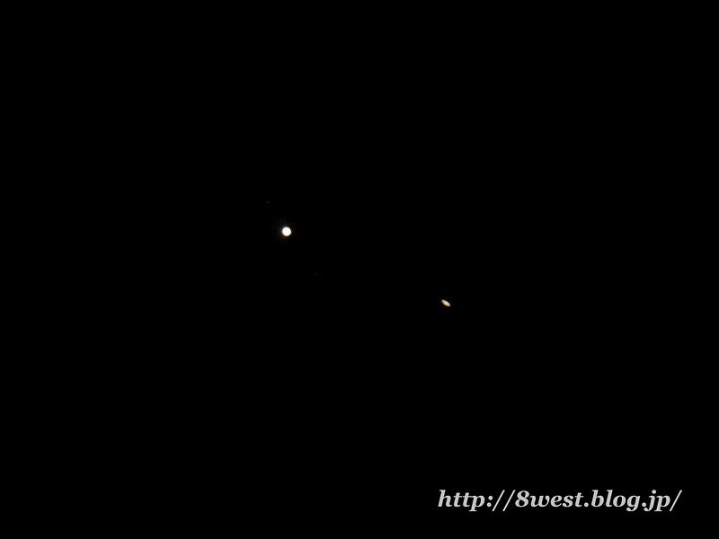 木星土星DT