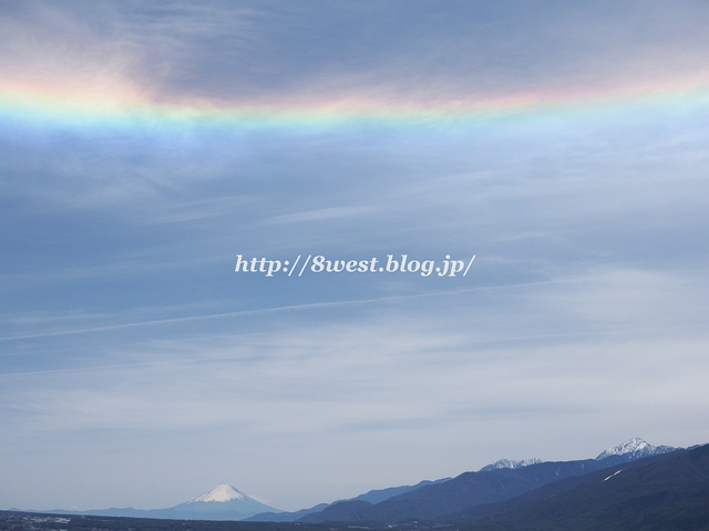 富士山と環水平アーク2