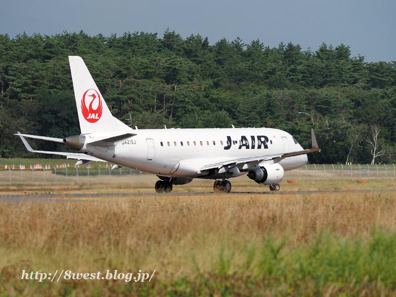 JA219J-5