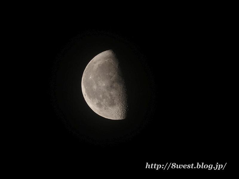 月齢20.47