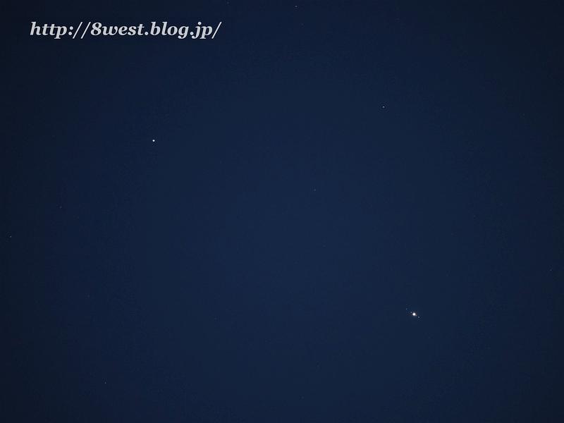 土星と木星