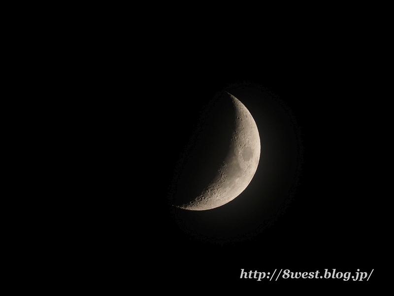 月齢4.55