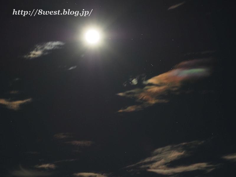 月の彩雲1