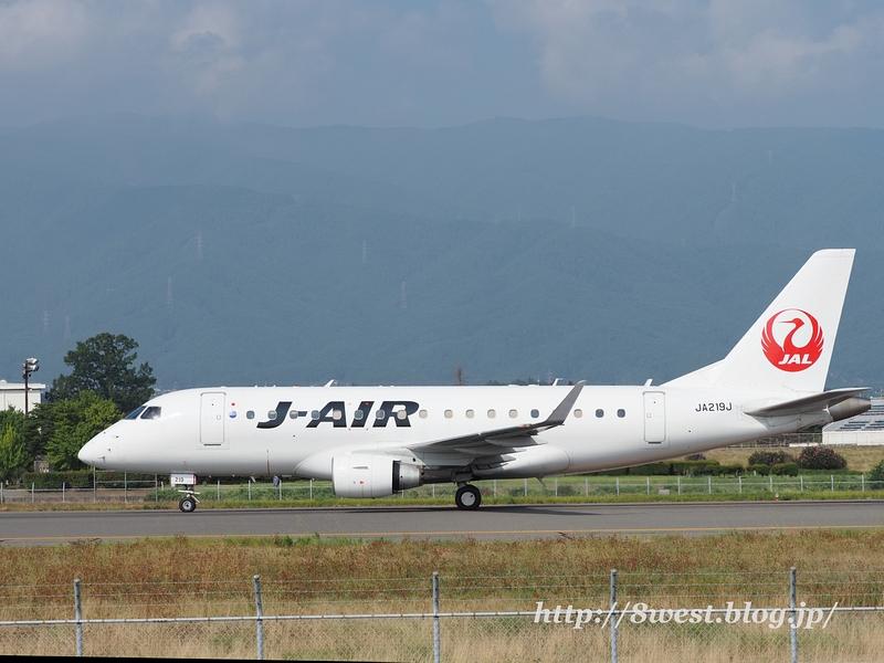 JA219J-2