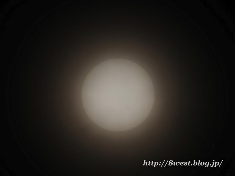 部分日食1609