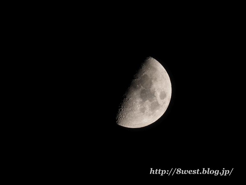 月齢7.61