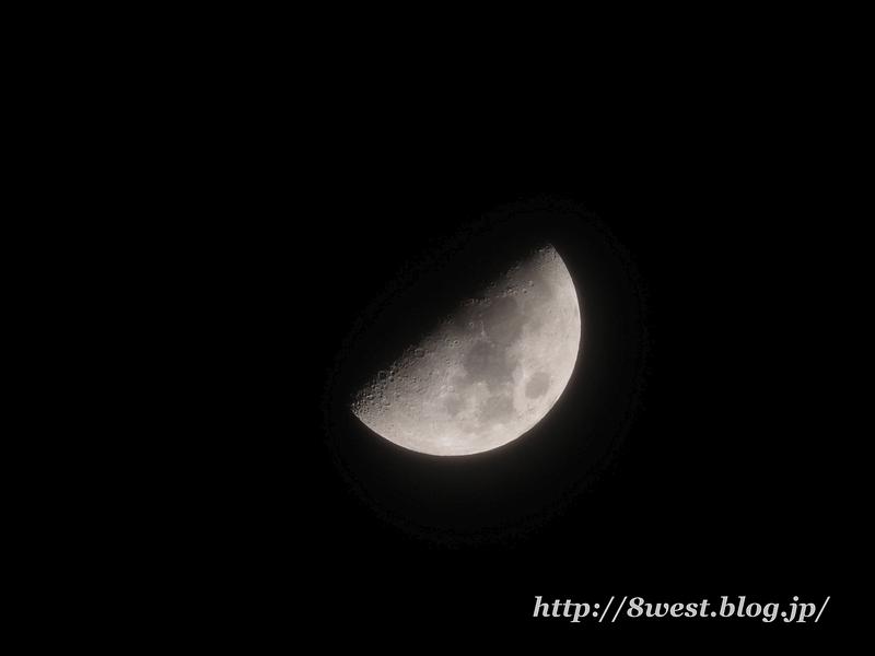 月齢7.77