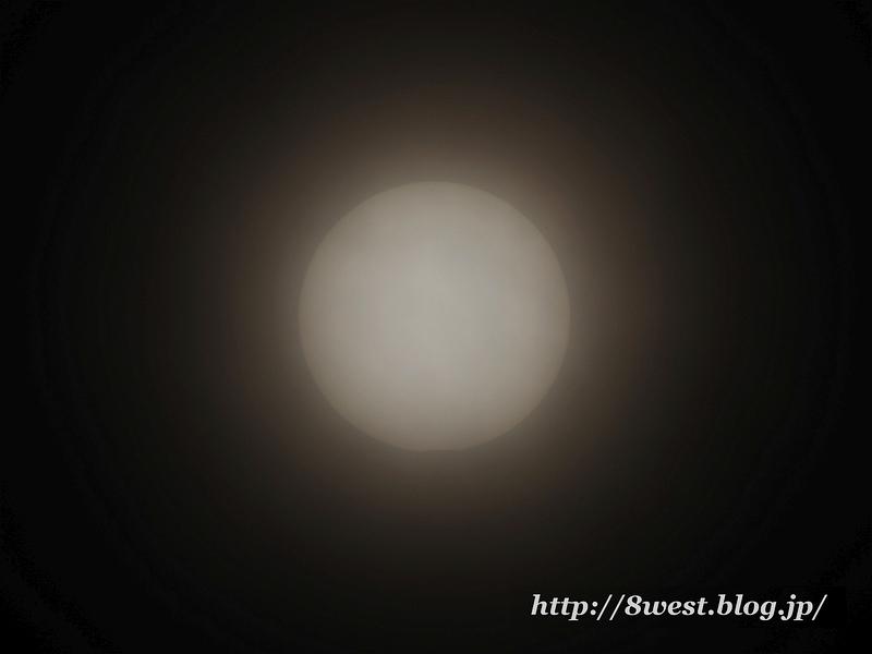 部分日食1610