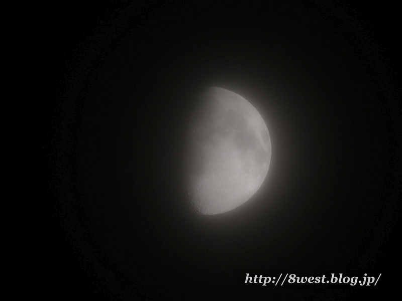 月齢9.70