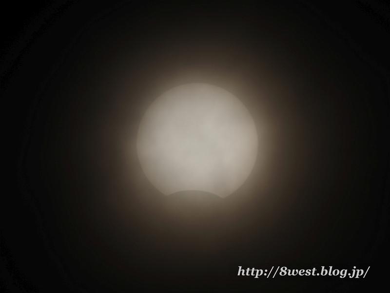 部分日食1619