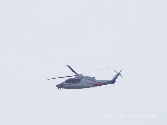 山梨県消防防災ヘリシコルスキーS-76D(JA223)あかふじ