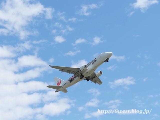 J-AIR14